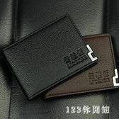卡包 駕駛證皮套行駛證卡套多功能證件卡包男超薄軟機動車夾本LB8455【123休閒館】
