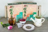 買超速纖維茶(決明子口味)送兩包纖維茶