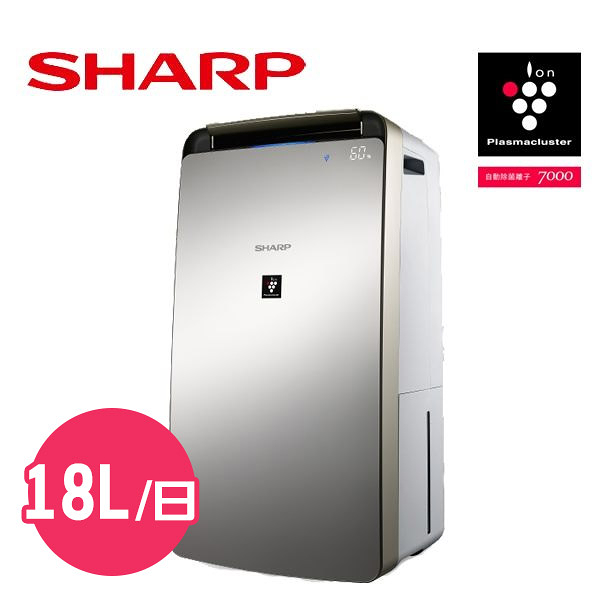 SHARP夏普 18L自動除菌離子清淨除濕機 DW-J18T-N