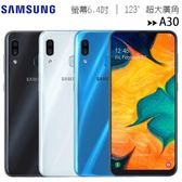SAMSUNG Galaxy A30(SM-A305) 6.4吋123°廣角手機◆送原廠藍芽自拍腳架組