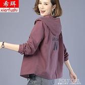 刺繡大碼外套女春秋韓版寬鬆2021新款夾克中年媽媽四十歲短款風衣 夏季新品