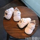 秒殺價嬰兒鞋嬰兒棉鞋不掉鞋秋冬0-1歲女寶寶鞋子軟底鞋男6-12個月9學步鞋加絨 童趣屋
