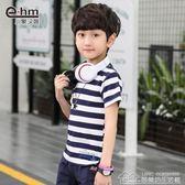 男童短袖T恤兒童純棉條紋半袖中大童潮 居樂坊生活館