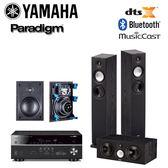 YAMAHA RX-V685 環繞擴大機 + Paradigm Monitor 7+Center 1+H65-IW 5聲道家庭劇院組合【公司貨保固+免運】