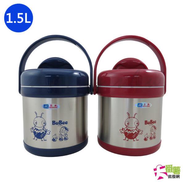 三光牌 1.5L源味真空保溫燜燒提鍋 /小蟻布比二層真空不鏽鋼提鍋 [H5-2] - 大番薯批發網