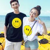情侶裝夏裝套裝新款韓版時尚笑臉寬鬆潮學生女短袖T恤 QQ3402『MG大尺碼』