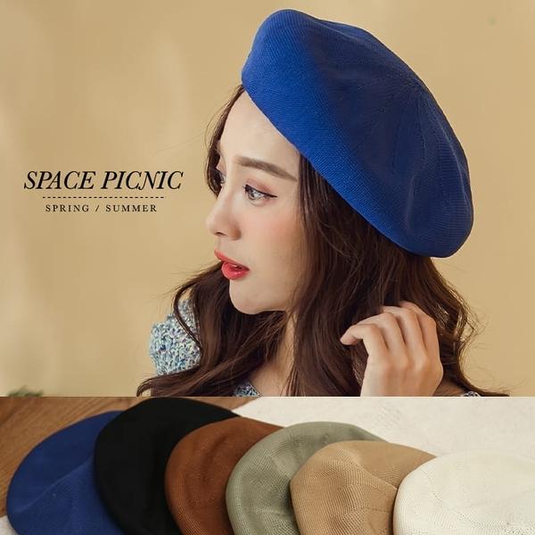 貝蕾帽 Space Picnic|素面壓紋貝蕾帽(預購)【C20047003】