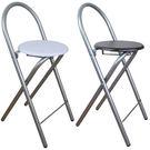 (單張)鋼管高腳(木製椅座)折疊椅 高腳...