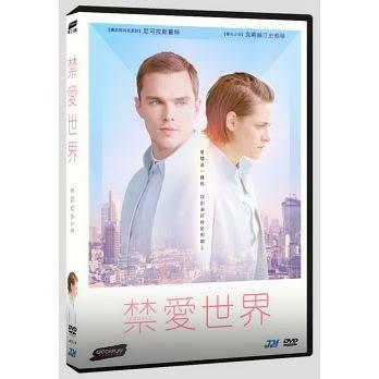 禁愛世界 DVD  Equals  (購潮8)