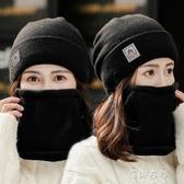 冬季帽子女保暖防寒毛線帽針織帽秋冬韓版百搭騎車冬天月子帽時尚 蓓娜衣都