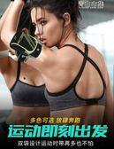 運動臂包 運動手機臂套戶外男女通用跑步健身裝備手臂袋手機手腕包臂包蘋果 青山市集