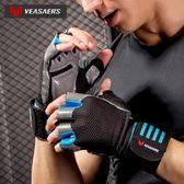 健身手套男女單杠鍛煉啞鈴器械護腕訓練耐磨半指防滑運動透氣手套·    汪喵百貨