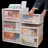 抽屜式收納箱收納盒收納柜透明衣柜內衣服物家用塑料整理箱儲物箱