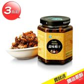 【宏嘉】蒜味蝦干3入組(送小鵝油蔥酥)-電電購