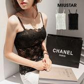 MIUSTAR 雙細肩帶彈性蕾絲罩杯式小可愛(共2色)【NTA026RE】預購