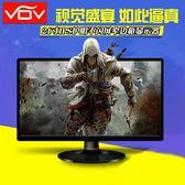 液晶熒幕 19寸電腦顯示器臺式19液晶顯示屏曲面護眼IPS屏游戲辦公LD