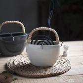 日式復古陶瓷蚊香罐創意可提盤香架室內家用驅蚊香熏爐插花器 道禾生活館
