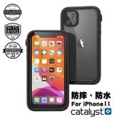 CATALYST for iPhone11 完美四合一防水保護殼 強強滾