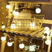LED5厘米大圓球彩燈閃燈串燈小燈泡節日裝飾燈浪漫房間店面布置