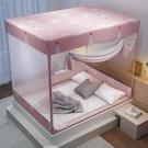 蒙古包蚊帳 家用2米床防摔兒童支架固定拉錬式2021年新款方便拆洗 夢幻小鎮
