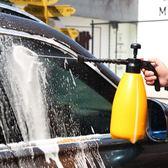 車旅伴家用洗車泡沫器3L噴壺洗車器家用氣壓式洗車工具澆花洗車器igo【蘇迪蔓】