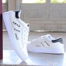 小白鞋子男士休閒鞋白色板鞋男...