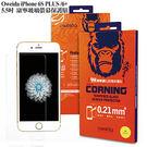 Oweida iPhone 6/ 6S plus 5.5吋 9H康寧鋼化玻璃保護貼0.21mm  玻璃貼 2.5D螢幕保護貼