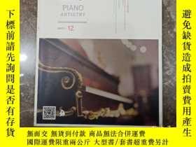 二手書博民逛書店罕見鋼琴藝術2017年12月Y413992
