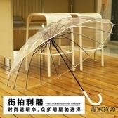 16骨透明直立傘雨傘長柄直柄雨傘【毒家貨源】