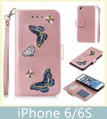 iPhone 6/6S (4.7吋) 蝴蝶刺繡皮套 插卡 吊繩 支架 錢包 側翻皮套 手機套 手機殼 保護殼 皮套