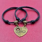民族風學生手飾鑰匙和鎖情侶手繩.
