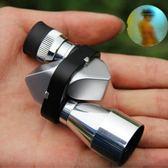 望遠鏡 單筒高倍高清微光夜視人體透視1000倍紅外線袖珍便攜成人