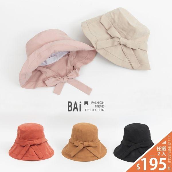 遮陽帽 蝶結綁帶可折疊大帽沿漁夫帽-BAi白媽媽【196197】
