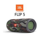 美國 JBL FLIP5 防水IPX7 藍芽喇叭 重機車隊御用 瑜珈 爬山運動