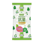 Baan 貝恩 抗菌濕巾 (30抽/包)【杏一】
