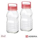【ADERIA】日本進口長型醃漬玻璃罐2...