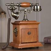 蒂雅菲歐式仿古電話機旋轉電話機家用座機復古電話無線插卡電話機 陽光好物