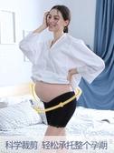 8折免運 2條夏裝孕婦安全褲夏防走光托腹夏季薄款打底褲短褲低腰大尺碼春裝