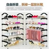 多層防塵鞋柜寢室置物架鞋架子簡易門口家用經濟型收納【小酒窩服飾】