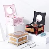 音樂盒生日禮物旋轉跳芭蕾舞八音盒懷舊留聲機【聚宝屋】