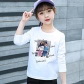 童裝女童長袖純棉t恤中大童春秋薄款白色上衣兒童韓版洋氣打底衫 【年貨大集Sale】