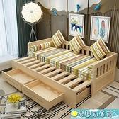 沙髮床 實木沙髮床可折疊推拉小戶型多功能1.5米客廳1.8單人雙人坐臥兩用 快速出貨