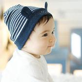 可愛熊耳條紋翻簷新生嬰兒帽 童帽 胎帽 保暖帽 兒童造型帽