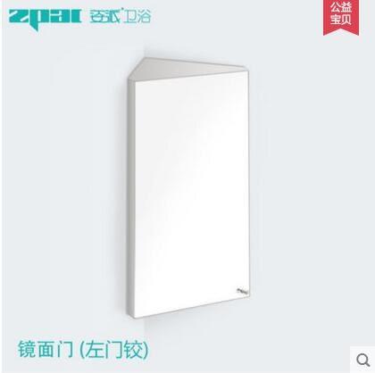 zpai/姿派M60215 不銹鋼浴室鏡櫃 鏡箱衛生間鏡子【B款】