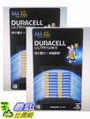 [COSCO代購] W98778 金頂超能量電池4號18入(兩入裝)