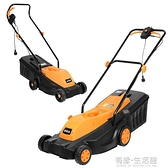 都格派手推式電動割草機小型家用除草機多功能打草機園林草坪修剪AQ 有緣生活館