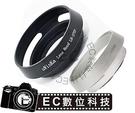 【EC數位】Olympus 專用 LH-37EP 金屬遮光罩17mm f2.8 14-42mm 1:3.5-5.6mm II 37mm 太陽罩 鏡頭遮光罩