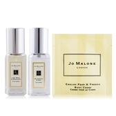 Jo Malone 青檸羅勒葉+黑莓子(9mlX2)+英國橡樹與紅醋栗潤膚霜(7ml)
