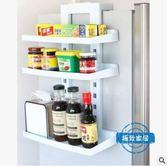 冰箱掛架韓系冰箱多功能側掛架 無損安裝三層冰箱側壁架 廚房置物架收納架wy (七夕禮物)