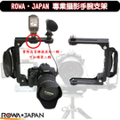 ROWA 專業攝影 手腕支架 閃光燈支架 高擴充性 單眼相機 / 攝影機 皆可用